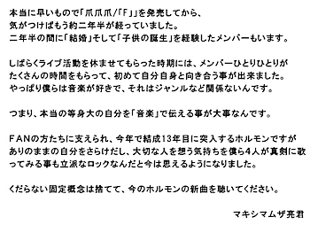 2011-02-04_1022.png