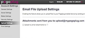 「Pogoplug」メール送信でファイルをアップロードしてポゴる