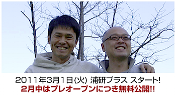 2011-02-14_1105.png
