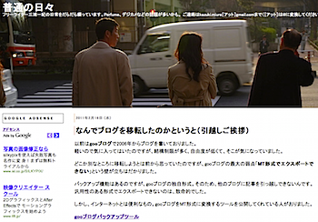 2011-02-16_1039.png