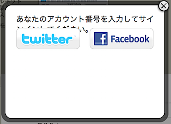 2011-02-16_1350-1.png