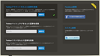 2011-02-16_1353.png