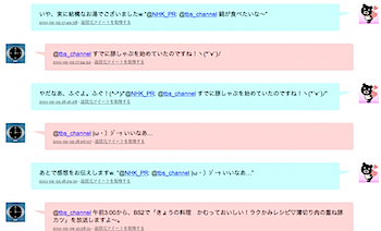 2011-02-16_1441.png