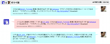 2011-02-16_1448.png
