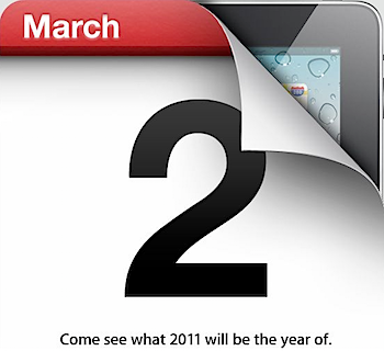 Appleが3月2日にスペシャルイベント開催 → iPad2/MacBook Proを発表か?