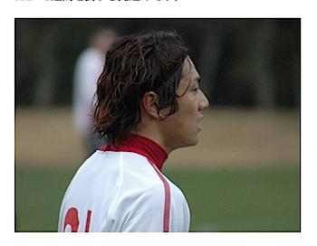 浦和レッズ、原一樹が右手を骨折