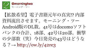 2011-02-28_1127.png