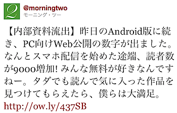 2011-02-28_1135.png