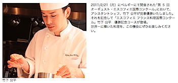 2011-03-02_1127.png