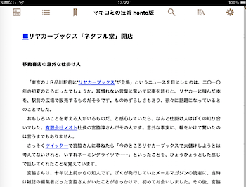 2011-03-02_1141.png