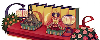 Googleロゴ「ひな祭り」に