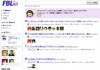2011-03-08_1157.png