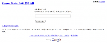2011-03-11_1724.png