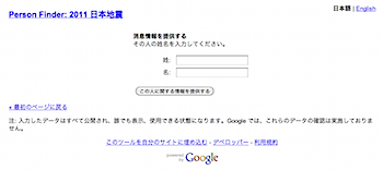 2011-03-11_1725.png