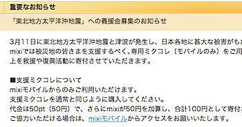 2011-03-12_1620.png