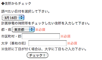 2011-03-16_1044.png