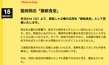 2011-03-16_1315.png
