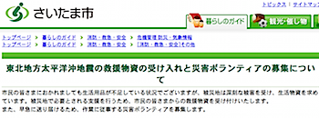 2011-03-17_2229.png