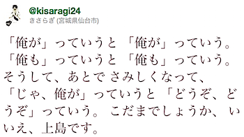 2011-03-18_1007.png