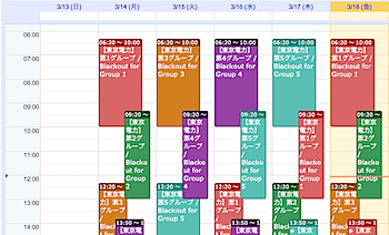 2011-03-18_1204.png