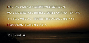2011-03-20_1448.png