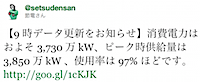 2011-03-24_1120.png