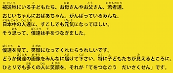 2011-03-24_1150.png