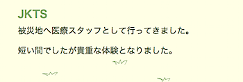 2011-03-28_1418.png