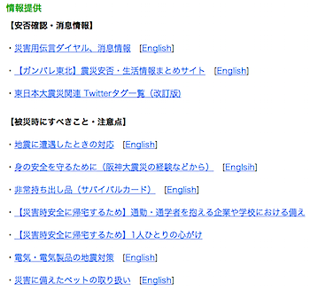 2011-04-11_1033.png
