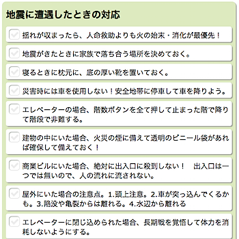 2011-04-11_1034.png