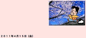 さくまあきら「被災地に、物件がないのは、悲しすぎる」→「桃太郎電鉄2012(仮)」制作中止に