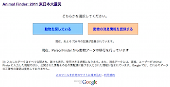 2011-04-18_1324.png
