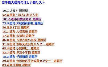 2011-04-21_1557.png