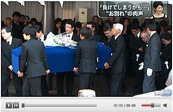"""田中好子""""スーちゃん""""から最後のメッセージ「幸せな幸せな人生でした」"""