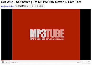 """ツイッターで結成したユニット""""NORWAY""""によるカバー第2弾は「Get Wild」"""