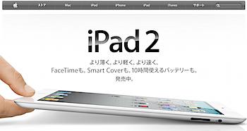 Apple、Google抜いて世界で最も価値あるブランドに