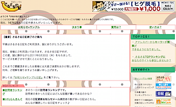 2011-05-12_1047.png