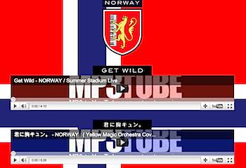 ツイッターで結成したユニット「NORWAY」公式サイトを開設