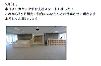 2011-05-18_1350.png