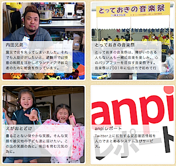 2011-06-10_1109.png