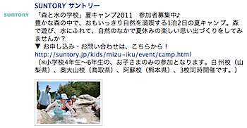2011-06-14_1134-1.png