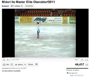 YouTube、動画が埋め込まれたブログを表示可能に