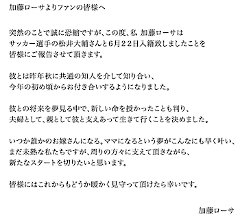 2011-06-27_0939.png