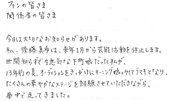 2011-06-27_1153.png