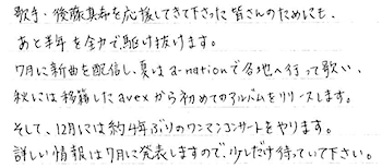 2011-06-27_1157.png