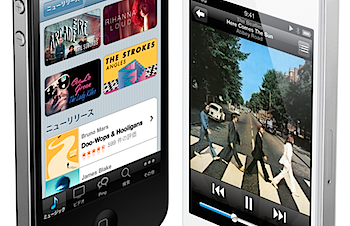 Apple、新しい「iPhone」製造は8月に開始か