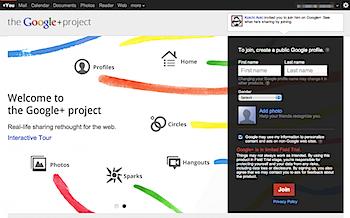 Googleのソーシャル要素を加速する「Google+」