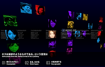2011-07-08_1231-1.png