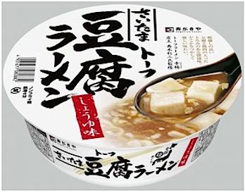さいたま市のご当地ラーメン「豆腐ラーメン」カップ麺に!