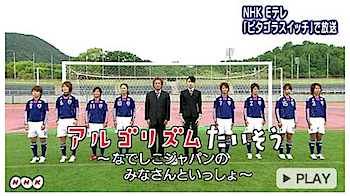 2011-07-20_1417.png